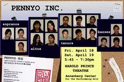 PennYo Office