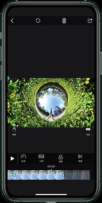 image_SmartClip_phone@2x.png