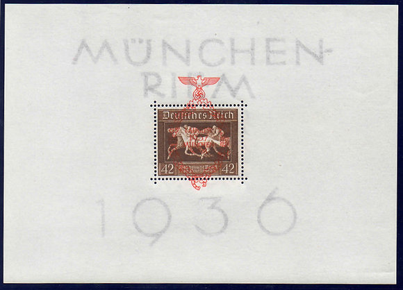 Deutsches Reich Mi.-Nr. Block 10 (649) Befund postfrisch (Michel 180€)