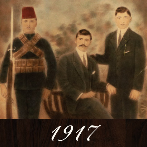 Megerian Brothers