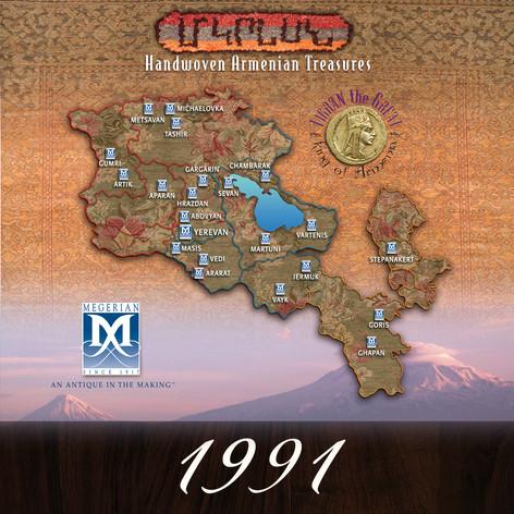 Megerian Acquires Armenia Rug Factories