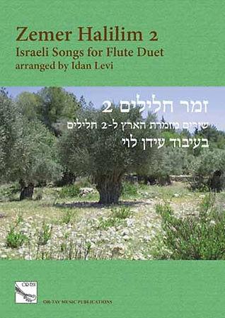 large_579_23136_Levi__Flute2.jpg