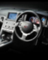 gtr1_interior.jpg