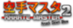 Karate_Master_2_Title_s_edited.png