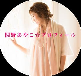 スクリーンショット 2021-04-13 18.37.56.png