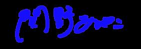 ☆☆☆最新☆関野あやこサイン2☆.png