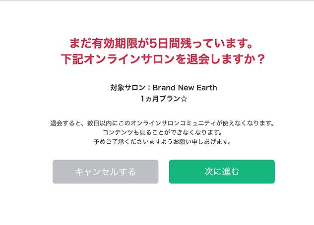 スクリーンショット 2021-01-26 14.37.15.png