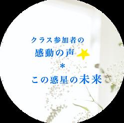 スクリーンショット 2021-04-23 1.27.18.png