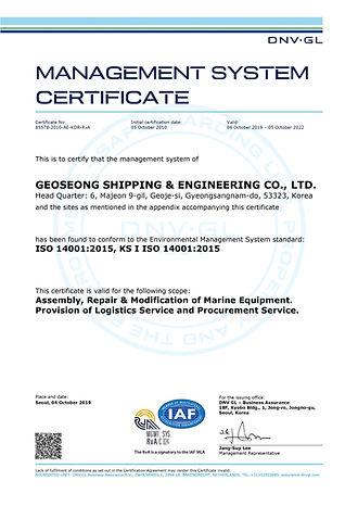ISO 14001_1.jpg