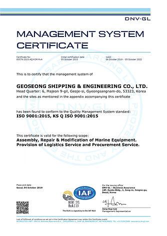 ISO 9001_1.jpg