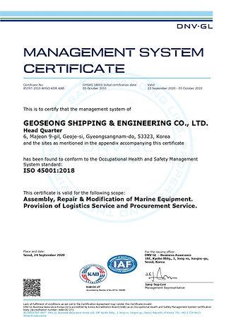 ISO 45001_1.jpg