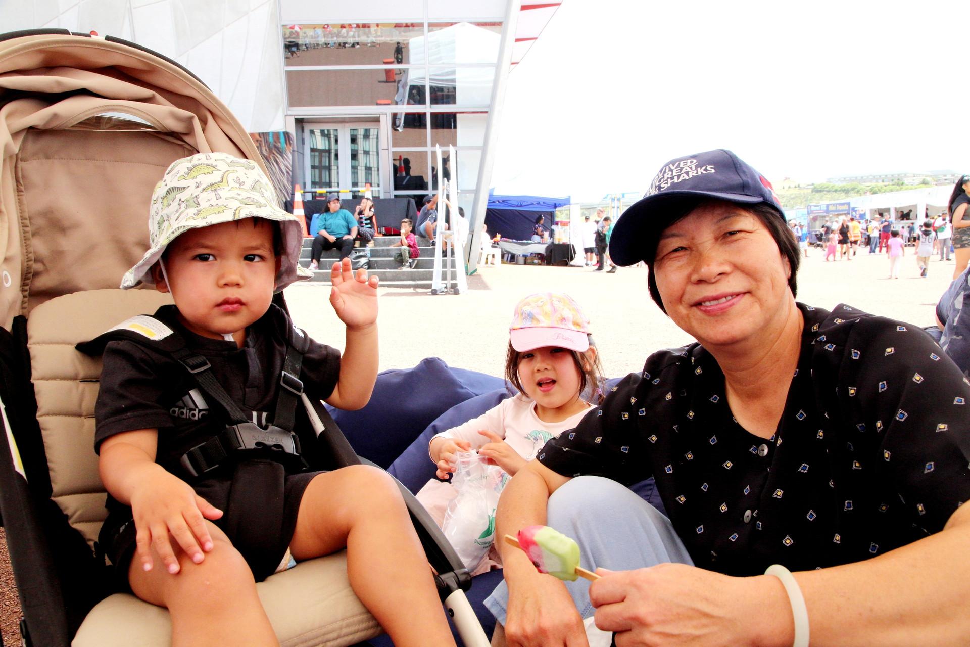 Family Fun Fest 2020
