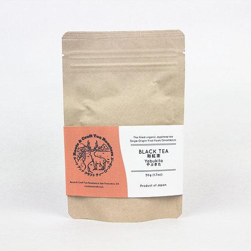 """Wakoucha (Black Tea) - """"Yabukita""""  和紅茶 - """"やぶきた"""""""
