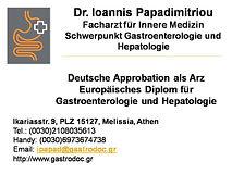 Gastroenterologe, Ioannis Papadimitriou, Praxis, Athen