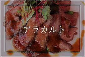 btn_menu_02.jpg