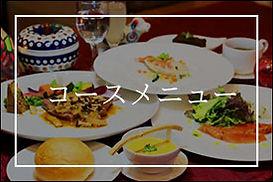 btn_menu_01.jpg