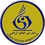 Dubai_CSC_(logo).jpg
