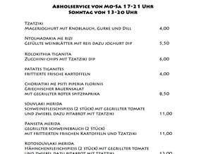 Taven feine griechische Küche