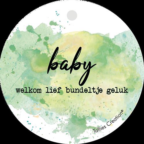 Baby - Aquarel - set van 5 kaarten