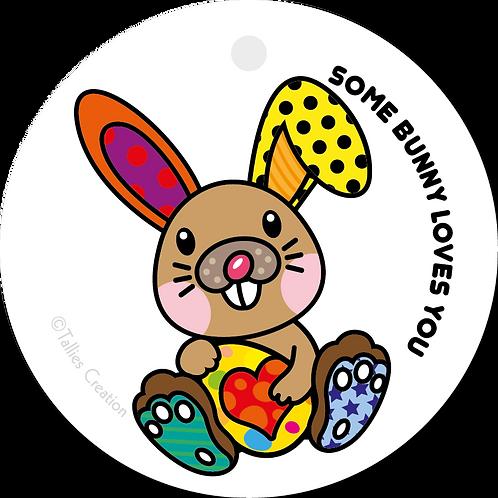 Some bunny loves you - Popart - set van 5 kaarten