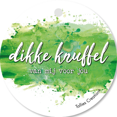 Dikke Knuffel - Aquarel - set van 5 kaarten