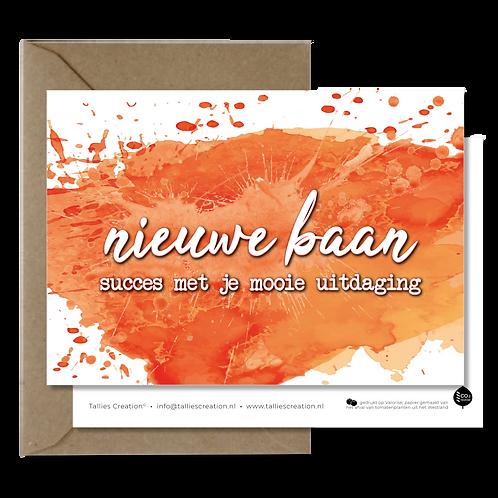 Nieuwe Baan - Aquarel wenskaarten