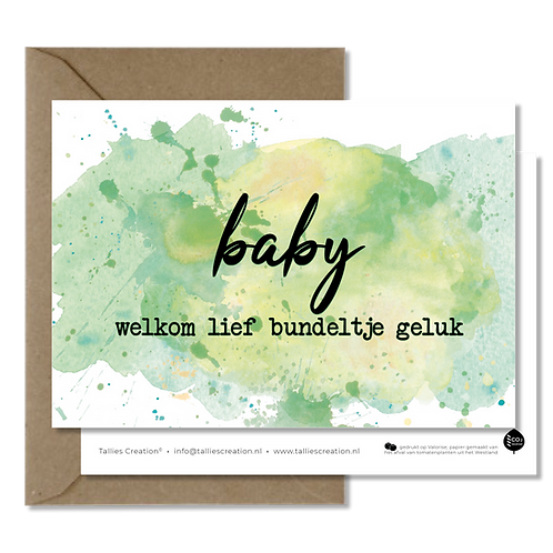 Baby - Aquarel wenskaarten