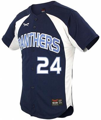 Baseball Jersey11.png