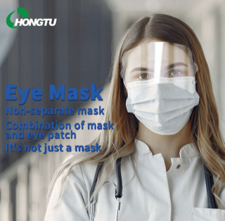 Medical facemask with Eye Patch protection