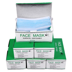 Surgical disposable face mask boxes.jpeg
