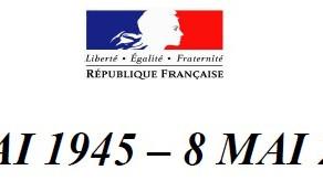 Cérémonie du 8 mai : 74ème anniversaire de la fin de la seconde guerre mondiale.
