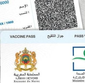 Équivalence du passe vaccinal marocain et européen: mise au point