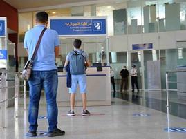 Conditions d'accès au territoire marocain: MAJ du 23-07-2021