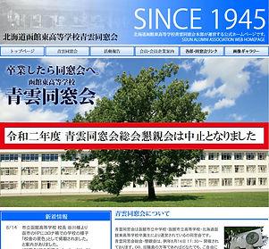 honbu_HP_edited.jpg