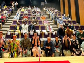 The opening event of the English Rakugo Association
