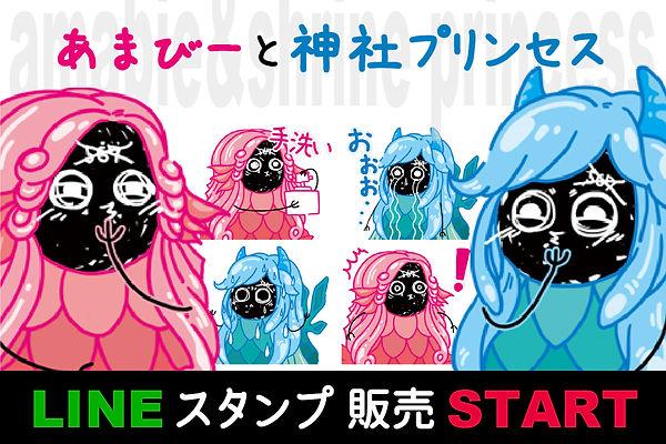宣伝用_1.jpg