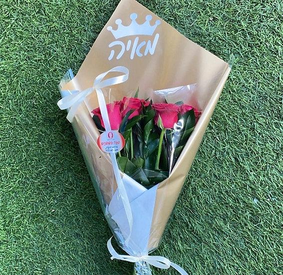 זר ורדים 3