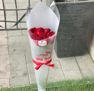 קונוס ורדים 5