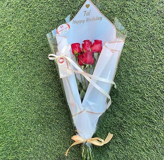 זר ורדים 9