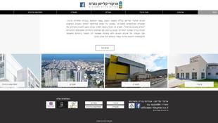 ארקדי קליימן- חברת בנייה ויזמות