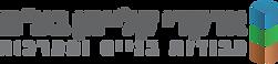 לוגו ארקדי  קליימן.png