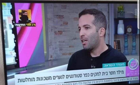 יצחק טולדנו- ראיון ערוץ 13