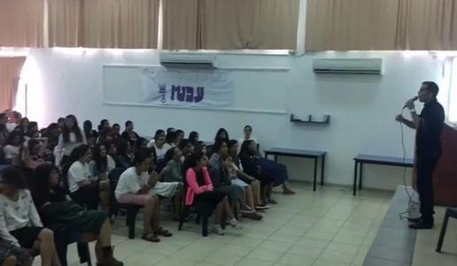 יצחק טולדנו ההרצצאה לתלמידים