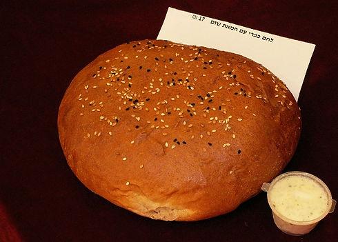 לחם כפרי.jpg
