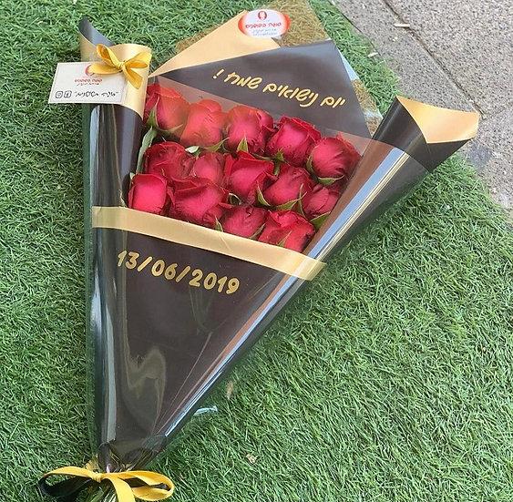 זר ורדים 10