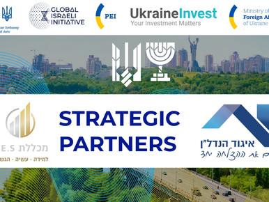 כנס משקיעים באוקראינה- בשותפות איגוד הנדלן ומכללת R.E.S