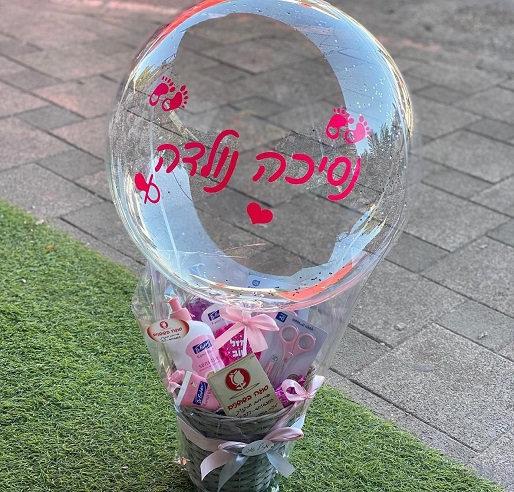מתנה ליולדת 3