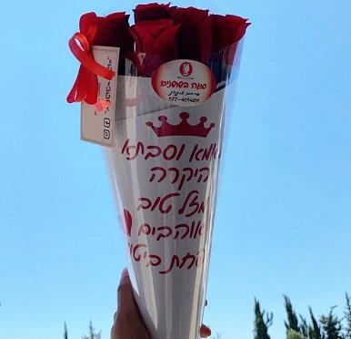 קונוס ורדים 6