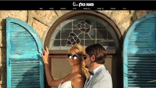 פוטו גולן דיגיטל- צילום אירועים ותדמית
