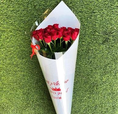 קונוס ורדים 7